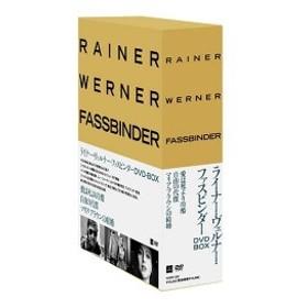 ライナー・ヴェルナー・ファスビンダー DVD-BOX 1 (愛は死より冷酷/自由の代償/マリア・ブラウンの結婚) 中古