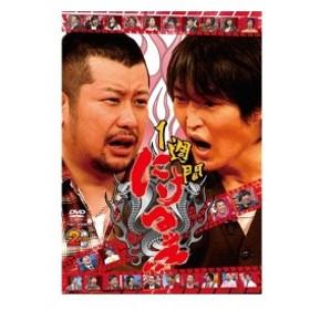 1週間にけつッ!! (DVD) 中古