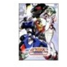 超重神グラヴィオン Vol.5 (限定版) (DVD) 中古