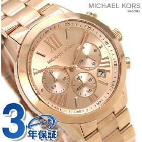 30c492fb29cc マイケルコース 時計 レディース 腕時計 クロノグラフ ピンクゴール MK5778 MICHAEL KORS