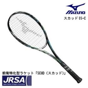 ミズノ スカッド05-C ハイブリッドブラック/アース 00X 0U 63JTN85627 ソフトテニス ラケット 前衛特化型