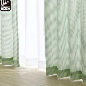 HOME COORDY プリーツ加工 3色先染め織 ドレープカーテン グリーン 100X105cm 2枚入り HC-HSK ホームコーディ 100X105cm 2枚入り 厚地カーテン ベージュ系