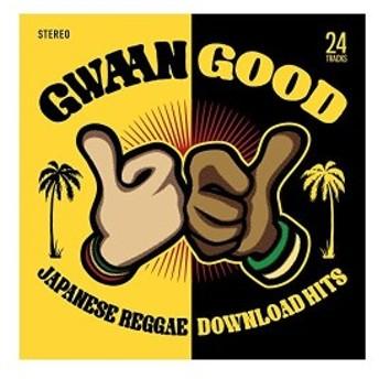 GWAAN GOOD-JAPANESE REGGAE DOWNLOAD HITS- 新品