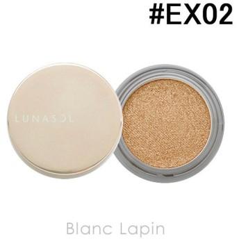 ルナソル LUNASOL ベージュニュアンスアイズ #EX02 Smart 4.5g [380406]【メール便可】【クリアランスセール】