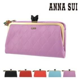 アナスイ 長財布 がま口 フラワーリップ レディース 314010 ANNA SUI 本革 レザー ブランド専用BOX付き