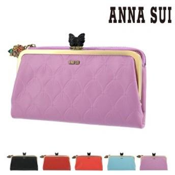 アナスイ 長財布 がま口 フラワーリップ レディース 314010 | ANNA SUI 本革 レザー ブランド専用BOX付き 女性