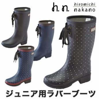 ◆ヒロミチナカノ レインブーツ 長靴 ジュニア hiromichinakano ラバーブーツ 女の子 レディース 19/20/21/22/23/24/25cm