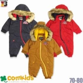 d4ba9cadd9a6d LITTLE BEAR CLUB(リトルベアークラブ)ファー付きジャンプスーツ(ベビー服 防寒