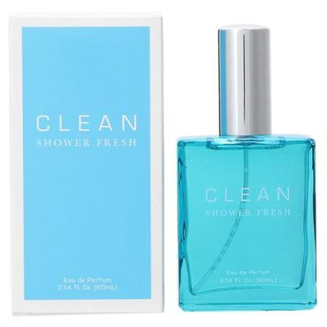 クリーン CLEAN シャワーフレッシュ オードパルファム EDP 60mL 【香水】 レディース