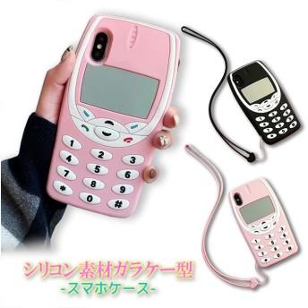 【おまけ付き】 iPhoneXR XSMax iPhoneX iPhoneXS 7 7Plus iPhone8 8Plus iPhoneケース レトロ ガラケー型 古風 シリコン ストラップ付 背面ケ