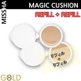 [MISSHA/ミシャ] Refill(1+1) マジッククッション カバーラスティングorモイストアップ SPF50+ PA+++/ファンデーション/スポット/韓国コスメ