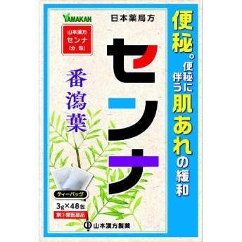 【第(2)類医薬品】 日局 センナ(ティーバッグ 3g×48包)〔便秘薬〕