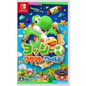 【新品即納】[Switch]ヨッシークラフトワールド(Yoshi's Crafted World)(20190329)