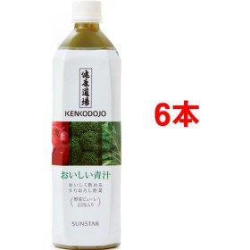 健康道場 おいしい青汁 (900g6コセット)