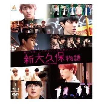 新大久保物語 ブルーレイ+DVDセット(2枚組) (Blu-ray) 中古