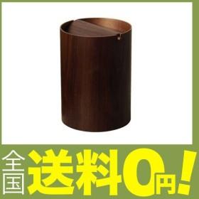 SAITO WOOD ごみ箱 ダストボックス 回転蓋 WN952A 9L ウォールナット