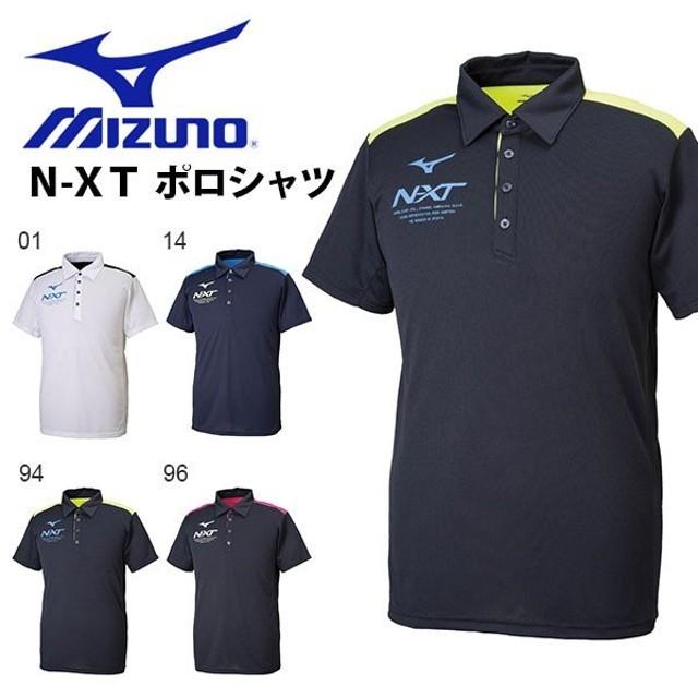 a97be6d4e8d6a4 ポロシャツ ミズノ MIZUNO メンズ N-XT 半袖 ポロ ゴルフ テニス スポーツ トレーニング ランニング スポーツ ウェア