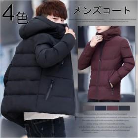 メンズコート アウター ダウンジャケット 新作 中綿 大きいサイズ 秋冬服 韓国ファッション