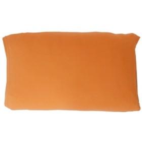 綿95%Tシャツのような肌触り 天竺ニット のびのび枕カバー(選べる16色) 枕カバー・ピローパッド