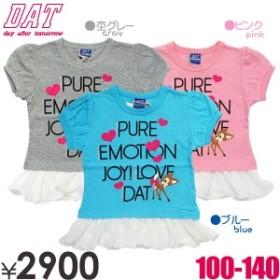【メール便のみ送料無料】(SALE(セール)30%OFF)DAT(ダット)バンビ半袖Tシャツ【DAT 子供服】