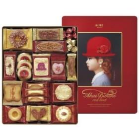 赤い帽子 レッド (16468)