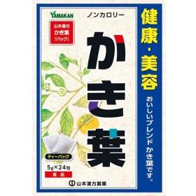 山本漢方製薬 かき葉 5g×24包