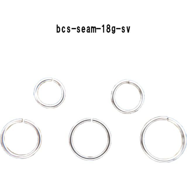 シームレスリング 【18G/1.0mm】選べる内径6mm、7mm、8mm、9mm、10mm ノストリル /鼻ピアス (ハナピアス) 軟骨ピアス
