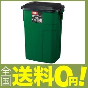岩崎 ゴミ箱 スクエアトラッシュカン L-941 G