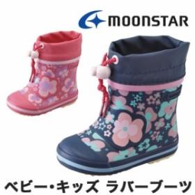 ◆ムーンスター レインブーツ 長靴 ベビー ラバーブーツ 女の子 防寒 雨 子供靴 12cm/13cm/14cm/15cm