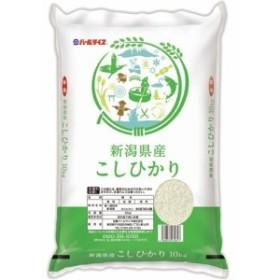 平成30年産 新潟県産コシヒカリ(10kg)[精米]【送料無料】