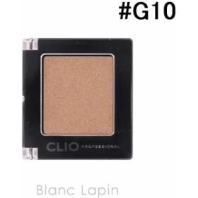 クリオ CLIO プロシングルシャドウ #G10 パールフェクション 1.5g [160721]