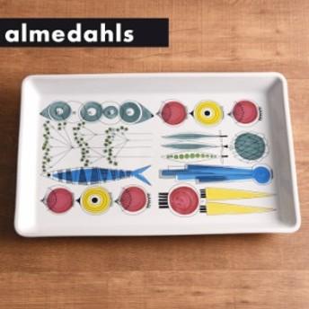アルメダールス almedahls グラタン皿 ピクニック 【 スウェーデン 北欧雑貨 】