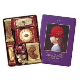 赤い帽子 パープル (16392)