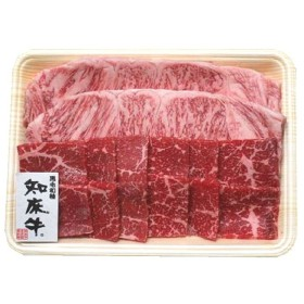 北海道産知床牛ステーキ&焼肉セット