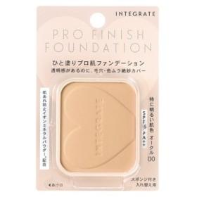 資生堂 インテグレート プロフィニッシュファンデーション オークル00 (レフィル) 10g
