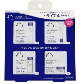 トランシーノ 薬用ホワイトニングトライアルセット(1セット)