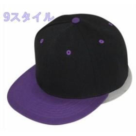 メンズ帽子 UVカット 紫外線対策 ファッション ツートン キャスケット つば広さ 日よけ 海 アウトドア 着心地いい セール 夏 メンズ帽子