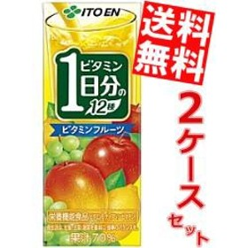 【送料無料】伊藤園 ビタミンフルーツ 1日分のビタミン12種 200ml紙パック 48本 (24本×2ケース)