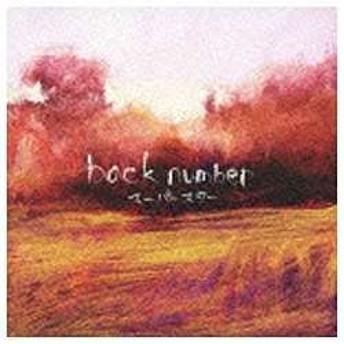 back number/スーパースター 【CD】