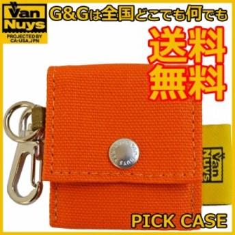 Van Nuys(バンナイズ) PH-VN ORG(オレンジ) / 帆布製 ピックケース 【送料無料】