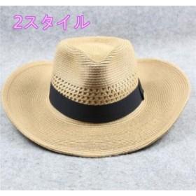 メンズ帽子 UVカット 紫外線対策 麦わら つば広 レジャー 海 通気 日よけ ファッション アウトドア 着心地いい セール 夏 メンズ帽子