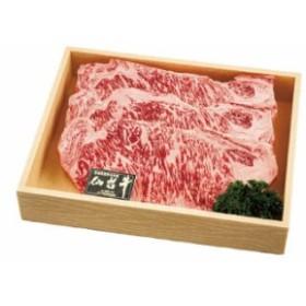 仙台牛サーロインステーキ 200g×3枚  fn19-37