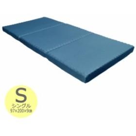 ロマンス小杉 ロマンスゼロ 体圧分散敷きふとん 3つ折りDXタイプ S シングル 1134-6830-8700・ブルー
