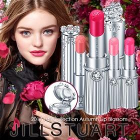 クーポン利用可能 JILL STUART ジルスチュアート リップブロッサム 【送料無料】 花びらのような発色とみずみずしさ。ツヤ感溢れるリップスティック