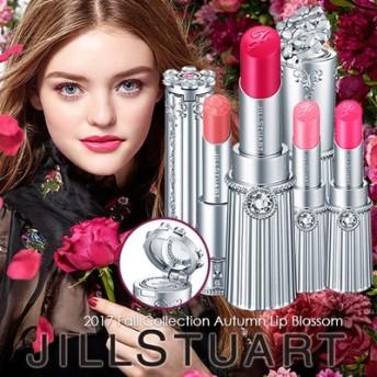 JILL STUART ジルスチュアート リップブロッサム 【送料無料】 花びらのような発色とみずみずしさ。ツヤ感溢れるリップスティック