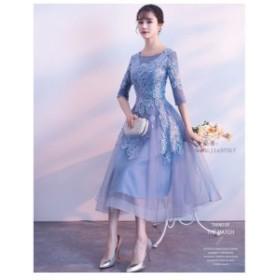 パーティードレス 結婚式 ドレス 二次会 大きいサイズ 二次会ドレス ドレス 卒業式 袖あり パーティドレス ミディアム丈ドレス お呼ばれ