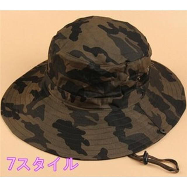 メンズ帽子 UVカット 紫外線対策 ハット 山登り ミリタリー つば広 海 日よけ ファッション アウトドア 着心地いい セール 夏 メンズ帽子