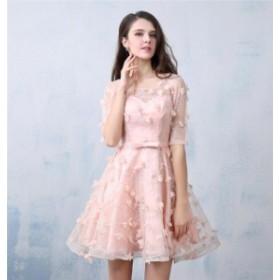 ブライズメイドドレス ファッション ピンク パーティードレス 結婚式ドレス ブライダル 着心地よい ハイセンス セール★ レディースドレ