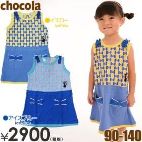 (SALE(セール)30%OFF)Chocola(ショコラ)タンクワンピース(ショコラ 子供服)
