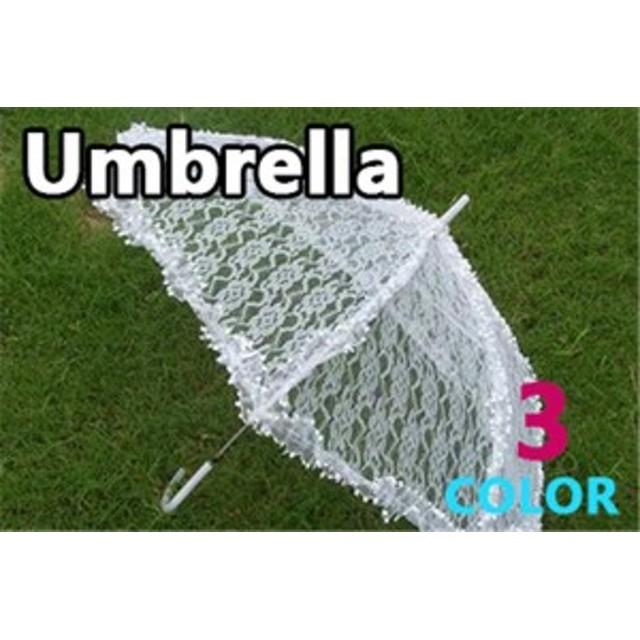 傘 日傘 本物和傘 パラソル レース 送迎や披露宴 花嫁 ウエディング 撮影や装飾に 写真館の演出にも ブライダル傘 傘 日傘
